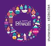 diwali hindu festival greeting... | Shutterstock .eps vector #682861564
