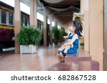 cute asian girl sit on the... | Shutterstock . vector #682867528