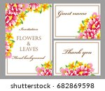 romantic invitation. wedding ... | Shutterstock .eps vector #682869598