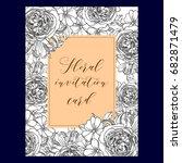 romantic invitation. wedding ...   Shutterstock .eps vector #682871479