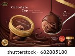chocolate ice cream cup ads  a... | Shutterstock .eps vector #682885180
