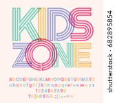 bright logo with text kids zone.... | Shutterstock .eps vector #682895854