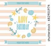 happy birthday invitation for... | Shutterstock .eps vector #682901974