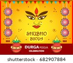 durga pooja banner or poster... | Shutterstock .eps vector #682907884