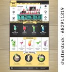flat cocktail menu concept web... | Shutterstock .eps vector #682911319