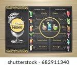 vintage chalk drawing flat...   Shutterstock .eps vector #682911340