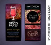 disco cocktail identity... | Shutterstock .eps vector #682912204
