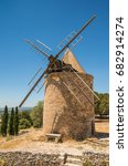 Small photo of Old scenic windmill near Saint Saturnin les Apt in Provence, France