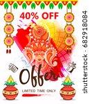 sale  offer  discount banner... | Shutterstock .eps vector #682918084