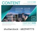 presentation layout design... | Shutterstock .eps vector #682949773