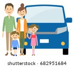 family and car | Shutterstock .eps vector #682951684