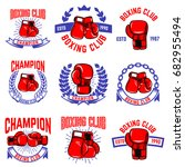 set of boxing club emblems.... | Shutterstock .eps vector #682955494
