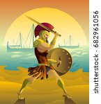 Trojan Warrior In Beach Near...