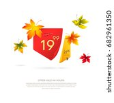 vector autumn sale banner with... | Shutterstock .eps vector #682961350