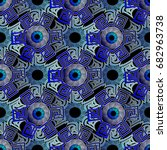 evil eye seamless pattern.... | Shutterstock .eps vector #682963738