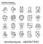 business elements  square icon... | Shutterstock .eps vector #682967593
