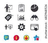 diagram graph pie chart icon.... | Shutterstock .eps vector #682968526
