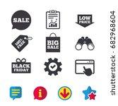 sale speech bubble icon. black... | Shutterstock .eps vector #682968604