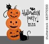 halloween party  | Shutterstock .eps vector #682970500