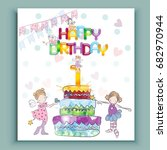 happy birthday 1 colorfool card ... | Shutterstock .eps vector #682970944