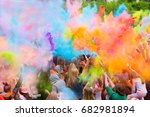 people during festival of... | Shutterstock . vector #682981894