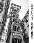 famous santa justa elevator in... | Shutterstock . vector #682990120