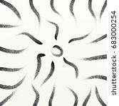 black paint brush strokes.... | Shutterstock .eps vector #683000254