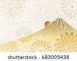 fuji chrysanthemum sunrise new... | Shutterstock .eps vector #683005438