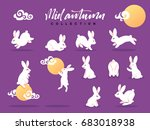 set of happy rabbit... | Shutterstock .eps vector #683018938