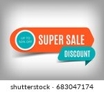 orange super sale banner ... | Shutterstock .eps vector #683047174