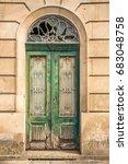 old green tall door in the... | Shutterstock . vector #683048758
