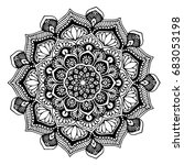 mandalas for coloring book.... | Shutterstock .eps vector #683053198