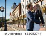 portrait of attractive happy... | Shutterstock . vector #683053744