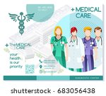 medical flyer health... | Shutterstock .eps vector #683056438