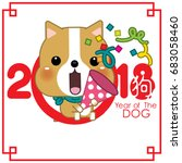 2018 happy new year greeting... | Shutterstock .eps vector #683058460