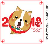 2018 happy new year greeting... | Shutterstock .eps vector #683058484