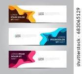 vector abstract design banner... | Shutterstock .eps vector #683065129