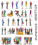 collection of businesspeople... | Shutterstock .eps vector #683077129