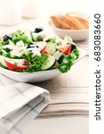 healthy salad with tomatoes ... | Shutterstock . vector #683083660