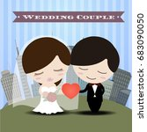 beautiful romantic couple in... | Shutterstock .eps vector #683090050