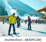 bansko  bulgaria   circa... | Shutterstock . vector #683091280