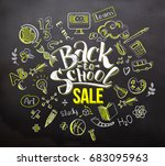 back to school sale lettering... | Shutterstock .eps vector #683095963