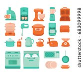 set of vector elements kitchen... | Shutterstock . vector #683099998