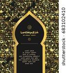 islamic style brochure  flyer... | Shutterstock .eps vector #683102410