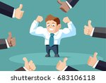 popular businessman flexing his ... | Shutterstock .eps vector #683106118