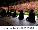 tourists enjoy autumn colorful... | Shutterstock . vector #683109934