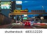 tokyo  japan   july 23rd  2017. ... | Shutterstock . vector #683112220