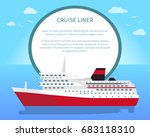 spacious luxury cruise liner... | Shutterstock .eps vector #683118310