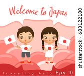 japan   boy and girl with... | Shutterstock .eps vector #683122180