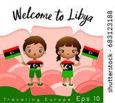 libya   boy and girl with... | Shutterstock .eps vector #683123188